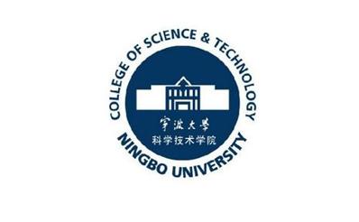 宁波大学科技学院(新)