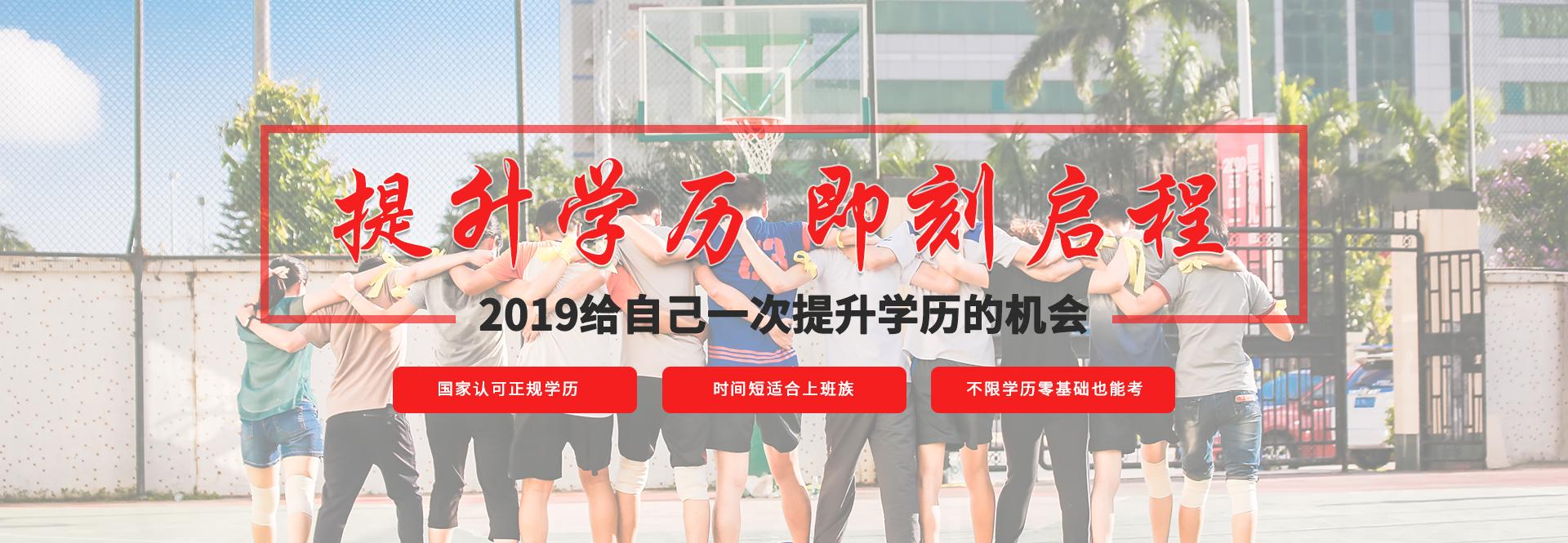 宁波成人教育